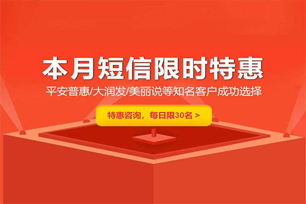 中国电信旺铺助手群发短信(中国电信旺铺助手