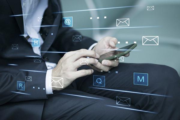 <b>群发短信app免费软件哪个好</b>
